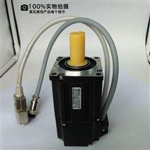 中菱标准一体化伺服电机ZLAC60ASM200