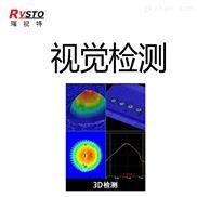 工业相机机器视觉检测 摄像头显微镜视觉检测 图像自动采集