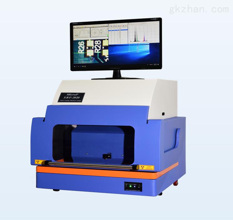 韩国XRF-2000测厚仪X-RAY膜厚仪
