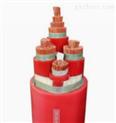 额定电压0.6/1kV耐热硅橡胶绝缘及护套变频器用动力电缆