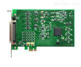PCIe5621 16路AD 2路DA 8路DIO 1路計數器