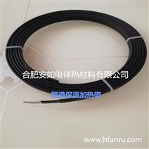 管道伴热电伴热带DXW-J-P自限温加热电缆