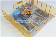 华万机器人-HW120-Z1