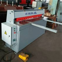 电动摆式剪板机 冲压金属材料剪切机裁板机