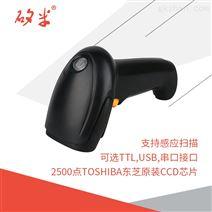 矽米HS21-M手持式一維紅光掃描器