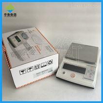PTF-B3000电子天平(3000g/0.1g)