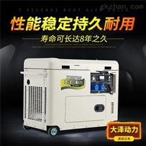 一人移动的7kw静音柴油发电机
