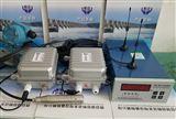 無線收發裝置WXS無線水位監測係統控製儀
