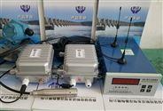 无线收发装置WXS无线水位监测系统控制仪