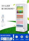 共享称重售货机解决方案深圳售货柜app开发