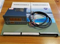 测温巡检装置ZXJ64A智能温度巡检仪