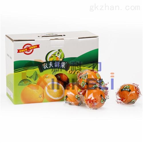 全自动脐橙包装机/脐橙自动包装机