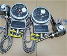 變壓器油麵溫度計BWY-804L6F15B溫控器