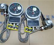 变压器油面温度计BWY-804L6F15B温控器