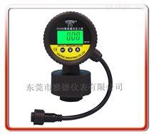 一体PP隔膜式智能通讯RS485数显压力表
