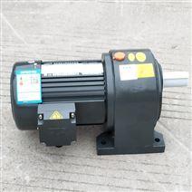 CH22000-35晟邦齿轮减速电机