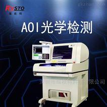 机械设备检测 全自动机器视觉检测厂家直销