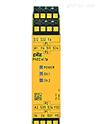PILZ皮爾茲PNOZ系列繼電器安全使用