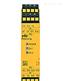 PILZ皮尔兹PNOZ系列继电器安全使用