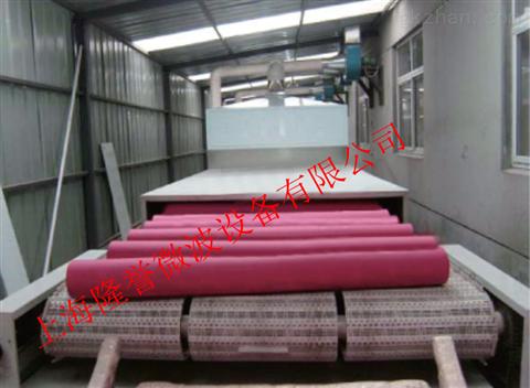 微波纸筒纸管瓦楞纸干燥设备