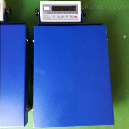 重庆内置蓝牙100KG电子台秤