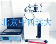粉末电导率测试仪