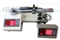 供应150-3000N.m铁路扭矩扳手检测装置