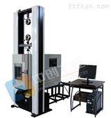 高温万能材料拉伸试验机、高温万能材料拉力试验机
