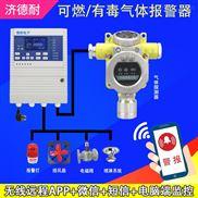 工业用丙烷检测报警器,气体泄漏报警装置