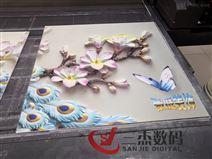 天津3D玻璃背景墙uv平板彩印机