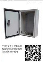 巨金设计机械手设备专用特制IP66配电箱