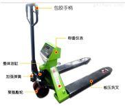杭州1吨手动液压叉车称 2T托盘搬运车电子秤