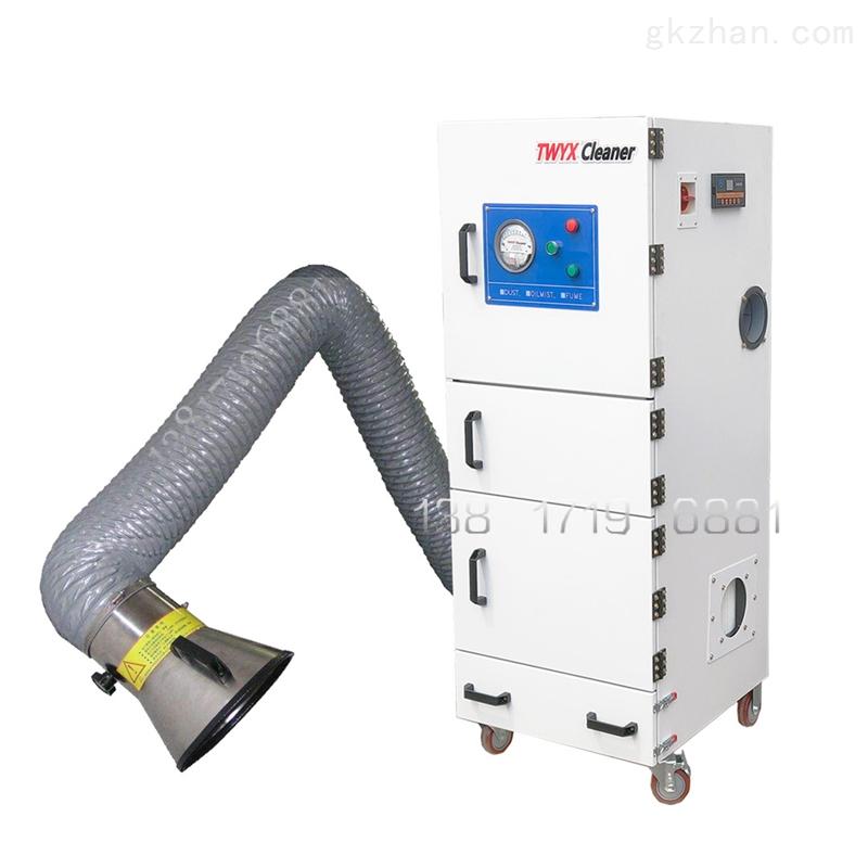 MCJC-2200粉塵吸塵器