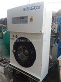 益阳洗衣厂转让英国BMM进口糟式烫平机 航星12公斤干洗机