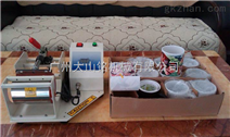 烤杯机,口杯印图机
