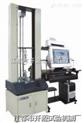 纸箱压力试验机;纸板拉力强度测试仪