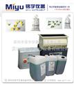 振动耐磨试验机,振动耐磨测试机,品质可靠!