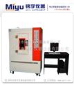 塑料烟密度测试仪,塑料烟密度试验机,新品!