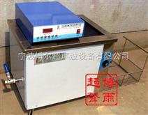 宁波单槽式超声波清洗机