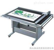 供应日图FC2250彩盒打样机