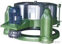 工业洗涤机械(工业脱水机)