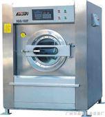 工业洗涤机械(立式工业洗衣机、洗脱两用机)