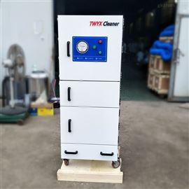 MCJC-2200  2.2KW电子脉冲反吹工业集尘器