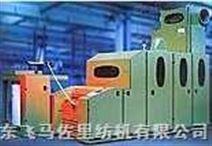 C501 高产梳棉机