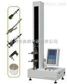 YG825L型钮扣拉力试验机(电子式)