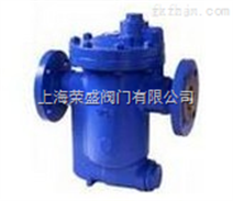 zui新供應阿姆斯壯疏水閥,鐘型浮球式倒桶式蒸汽疏水閥