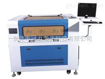 CCD商标织唛切割机