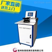 电池隔膜透气性测试仪/透气量仪专业生产厂家