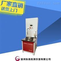 土工布垂直渗透性能试验仪SLT235-2012标准