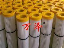 四川阿特拉斯D7钻机除尘滤芯生产厂家万泽